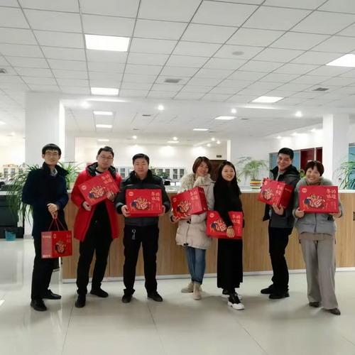 上海五星体育回放公司工会开展庆元旦活动